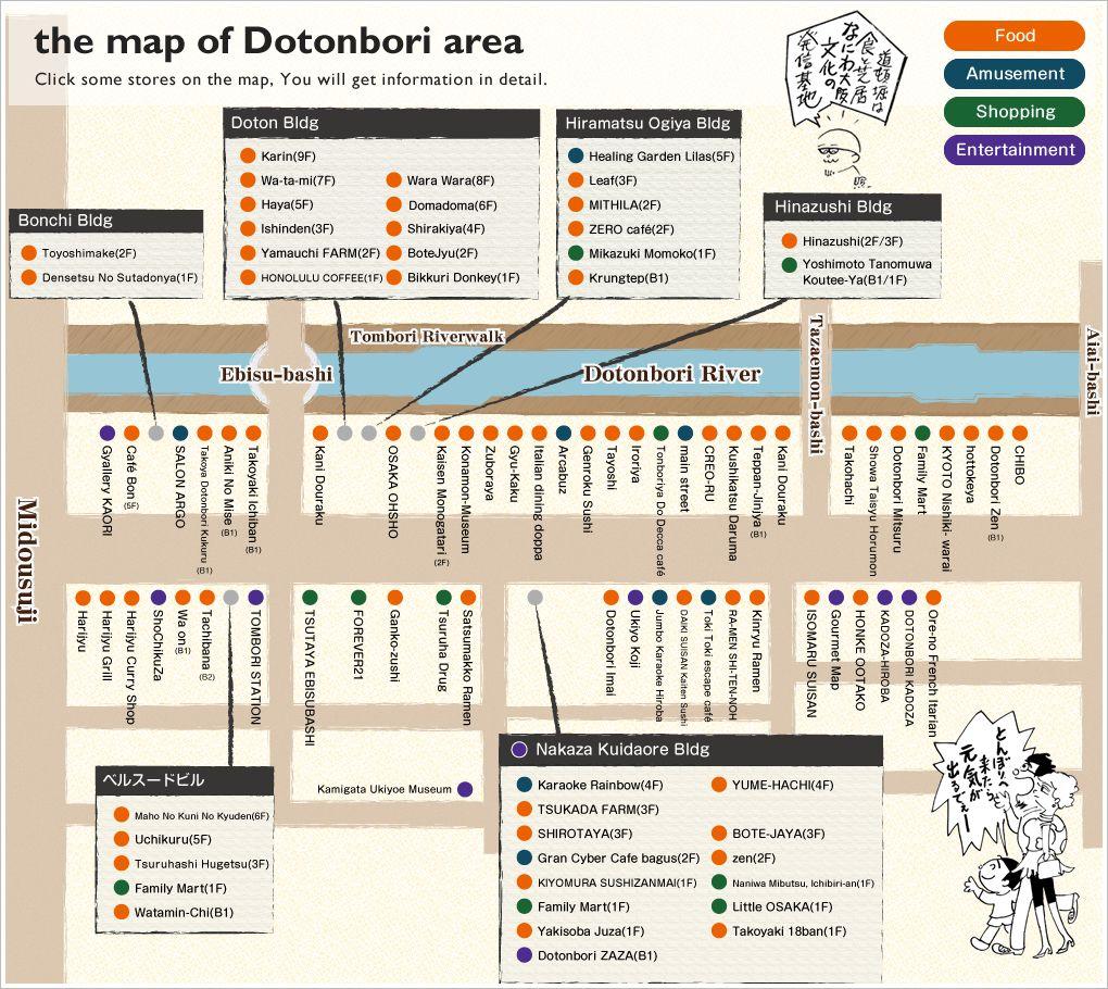 the map of Dotonbori area Japan trip Pinterest Osaka Japan
