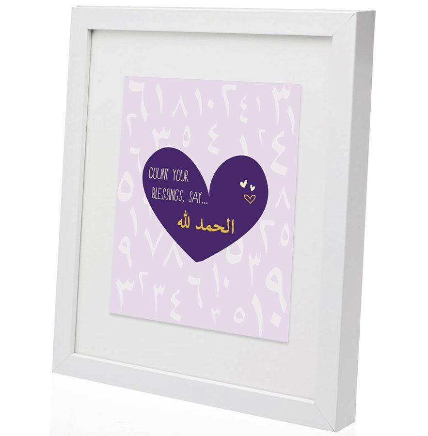 Arabic Alhamdulillah Kids Islamic Personalize Custom Wall Art Graphic Print Purple 8x10 20x25cm 12 00 Via Etsy Kids Room Art Custom Wall Art Art Decor