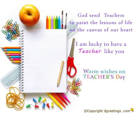 Dgreetings teachers day cards places to visit pinterest dgreetings teachers day cards m4hsunfo