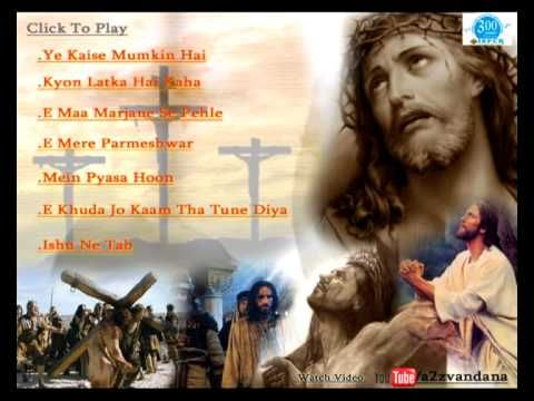 "Hey Mere Parmeshwar | New Devotional Heart Touching Christian Songs - http://positivelifemagazine.com/hey-mere-parmeshwar-new-devotional-heart-touching-christian-songs/ http://img.youtube.com/vi/Q-dX1VjALAE/0.jpg  HEY MERE PARMESHWAR | New Devotional Songs 2015 | Album:Antim Saat Vachan Singer: Shekhar Nand, Vikas Daniel Copy Right: ISPCK watch "" HEY … ***Get your free domain and free site builder*** [matched_content] ***Get your free domain and free site builde"