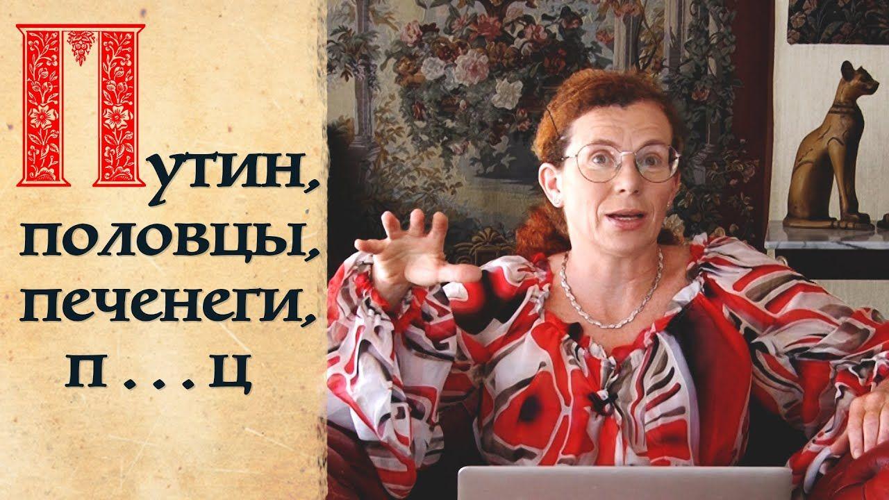 Kod Dostupa Yuliya Latynina Yulia Latynina 11 04 20 Sport Kultura Moskva