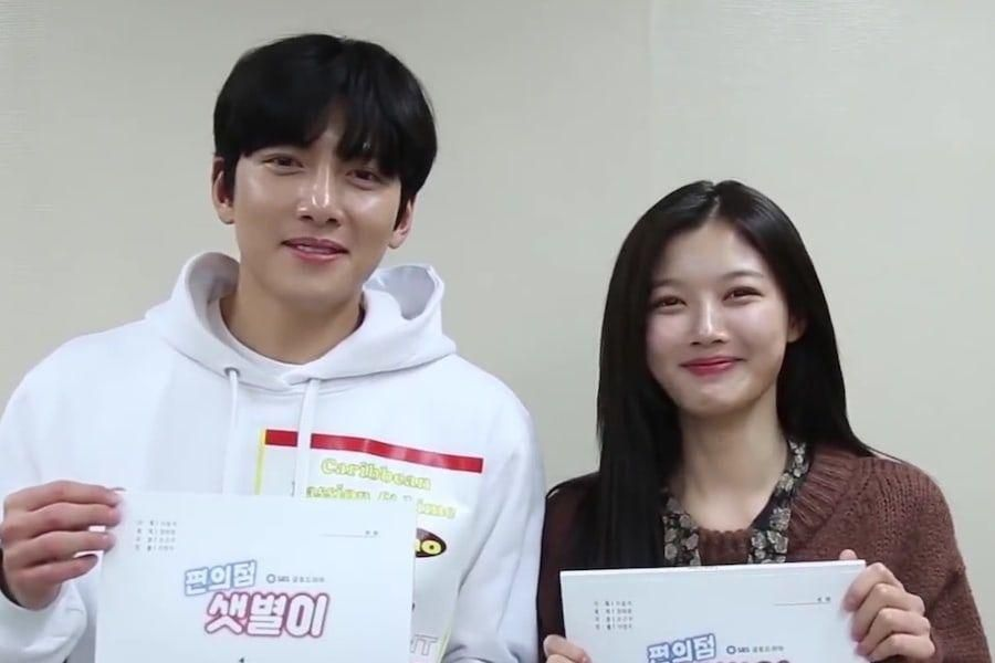 Watch: Ji Chang Wook And Kim Yoo Jung Introduce Upcoming Rom-Com At 1st Script Reading