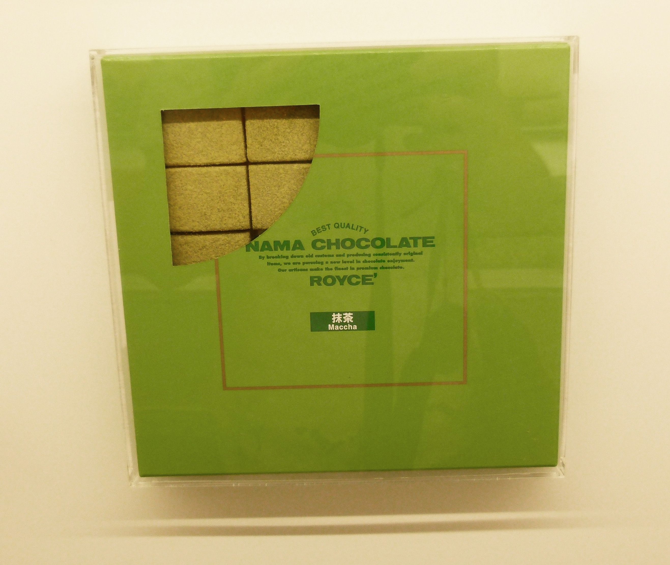 Royce´ Nama Japanese green tea chocolate ganache   sweets ...