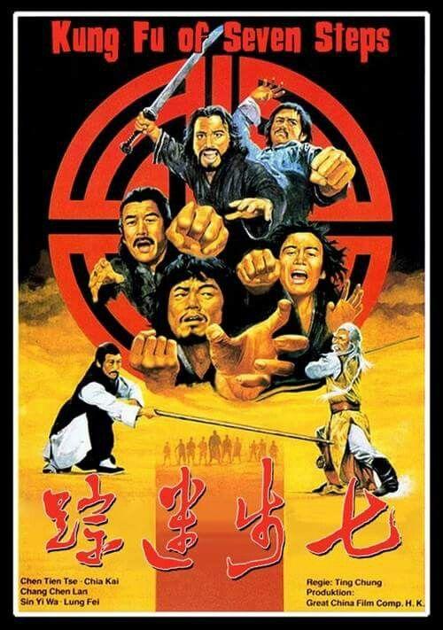 Kung Fu Of Seven Steps Kung Fu Movies Kung Fu Martial Arts Martial Arts Film