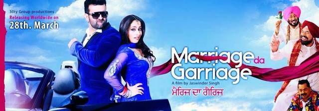 Watch Full Movie Online: Marriage da Garriage (2014) Watch Punjabi Full Movie online