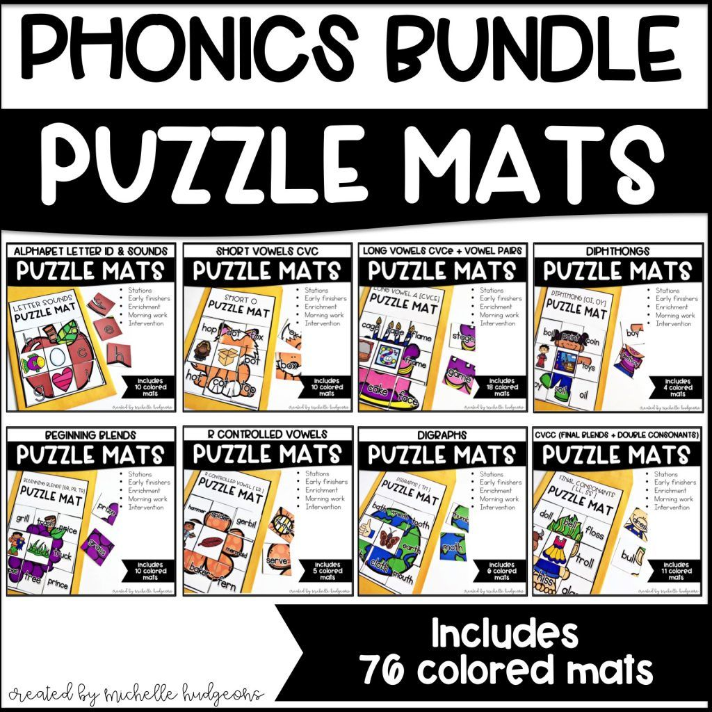Kindergarten 1st Grade 2nd Grade Phonics Activities