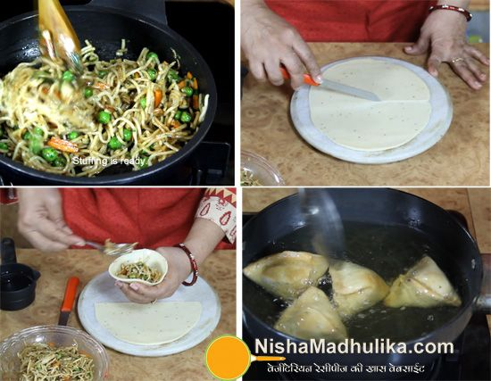 Noodles samosa recipe in hindi vegan sides pinterest samosa noodles samosa recipe in hindi forumfinder Image collections