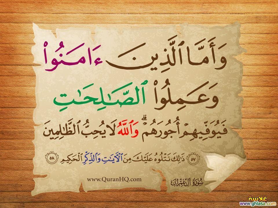 Pin By Mostafa Shahin On احاديث و ادعية Quran Verses Arabic Calligraphy Islam