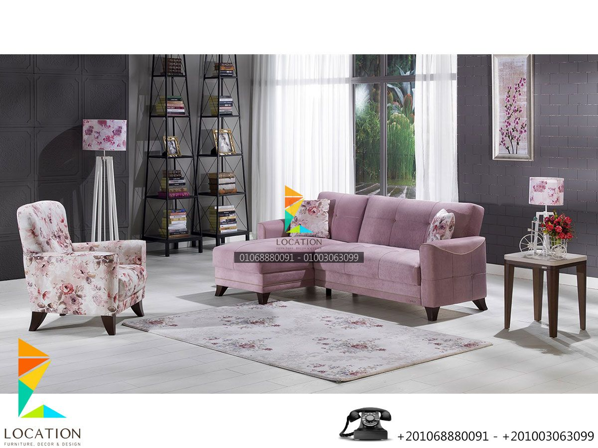 اشكال ركنات مودرن واسعارها لوكشين ديزين نت Sofa Set Designs Living Room Sofa Design Latest Sofa Designs