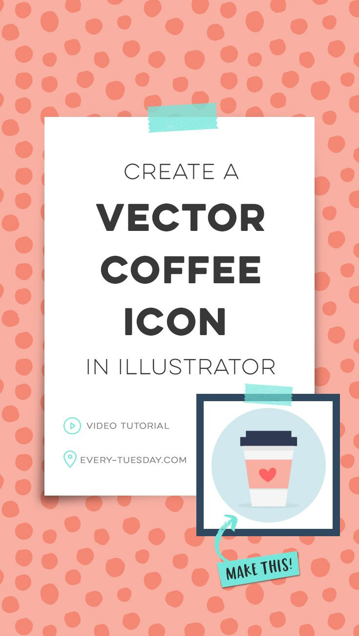 Create a Vector Coffee Icon in Adobe Illustrator - Every-Tuesday