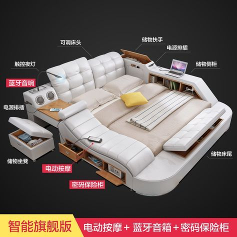 Usd 686 67 Massage Leather Bed Tatami Bed Leather Bed