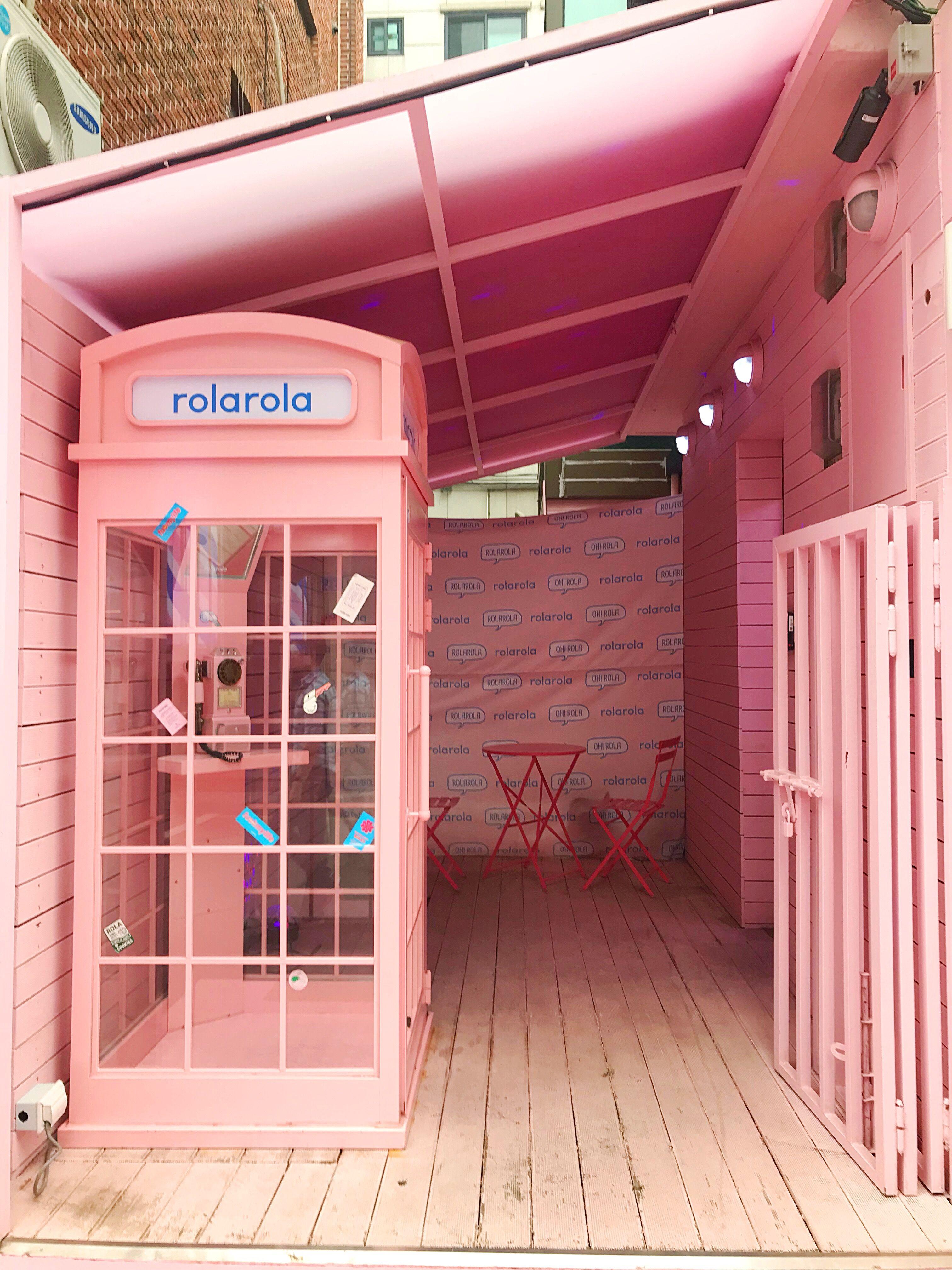 Hapjeong In Seoul Aesthetic Rooms Minimalist Room Room Interior Design