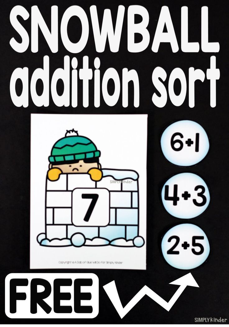 Snowball Addition Game | Addition facts, Snowball and Kindergarten