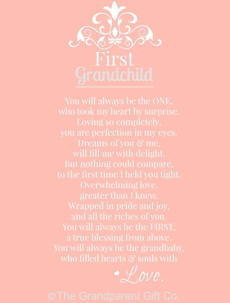 First Grandchild Poem The Grandparent Gift Co