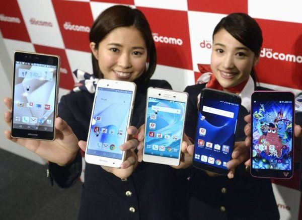 NTT Docomo Launches Phones That Lets The Government Track You http://buff.ly/20ba9Hi  #privacy