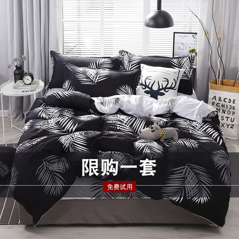 Duvet Cover with Pillowcase Quilt Cover Bedding Set Double King S.King Size Grey
