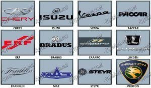 Car Logo Quiz Answers 12 Level Car Logo Quiz Level 12 Answers Apps