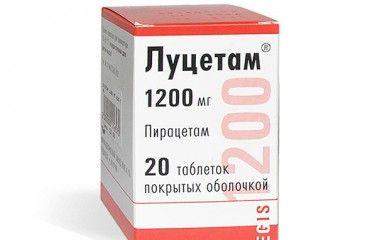 Пирацетам таблетки 800 мг, 30 шт. Онлайн заказ в аптеке москвы с.