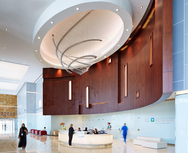 CLEVELAND CLINIC MUBADALA Abu Dhabi United Arab Emirates