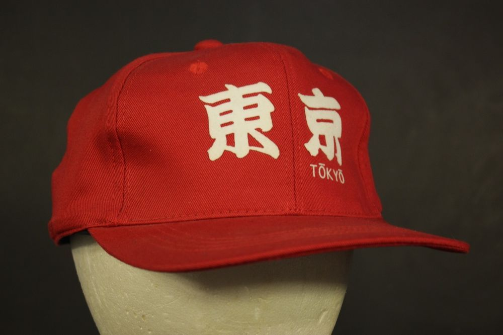 d0a3c67869b6b Tokyo Trucker Hat Cap Snapback Japan Hipster Red Adjustable Retro One Size   HaT  Trucker