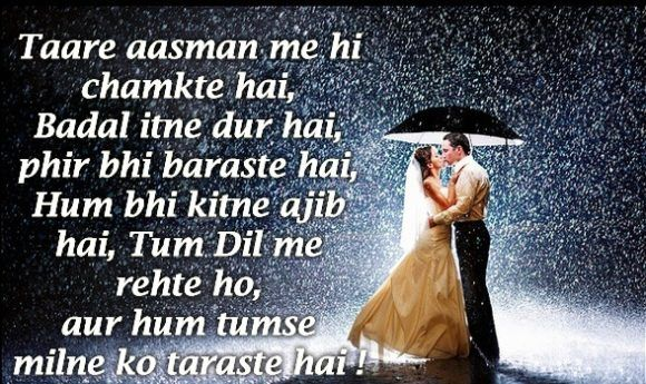 Love Msg In Hindi Valentine Status Pinterest Love True Love