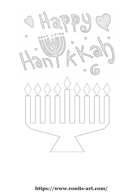 Hanukkah Acitivity Book Kids Coloring Books Diy Coloring Books Holiday Coloring Book [ 1500 x 1000 Pixel ]