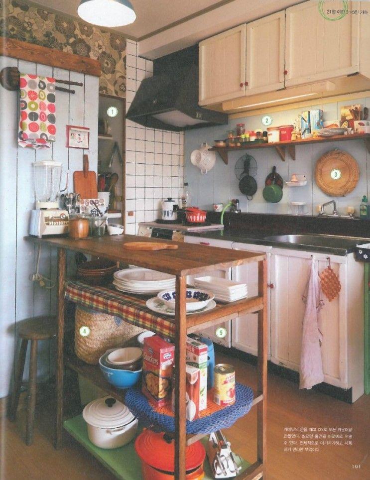 작은집 수납 인테리어  Organize  Pinterest  작은 집, 집 및 부엌