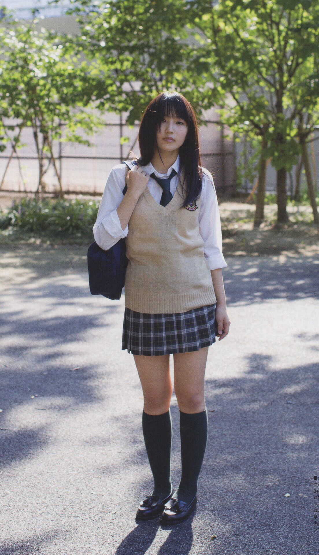 School skirts for teens: models, styles. School fashion for teens 80