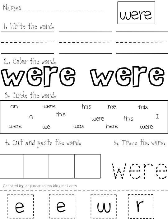 Another sight word tracefind print color cut and paste make my – Site Word Worksheets for Kindergarten