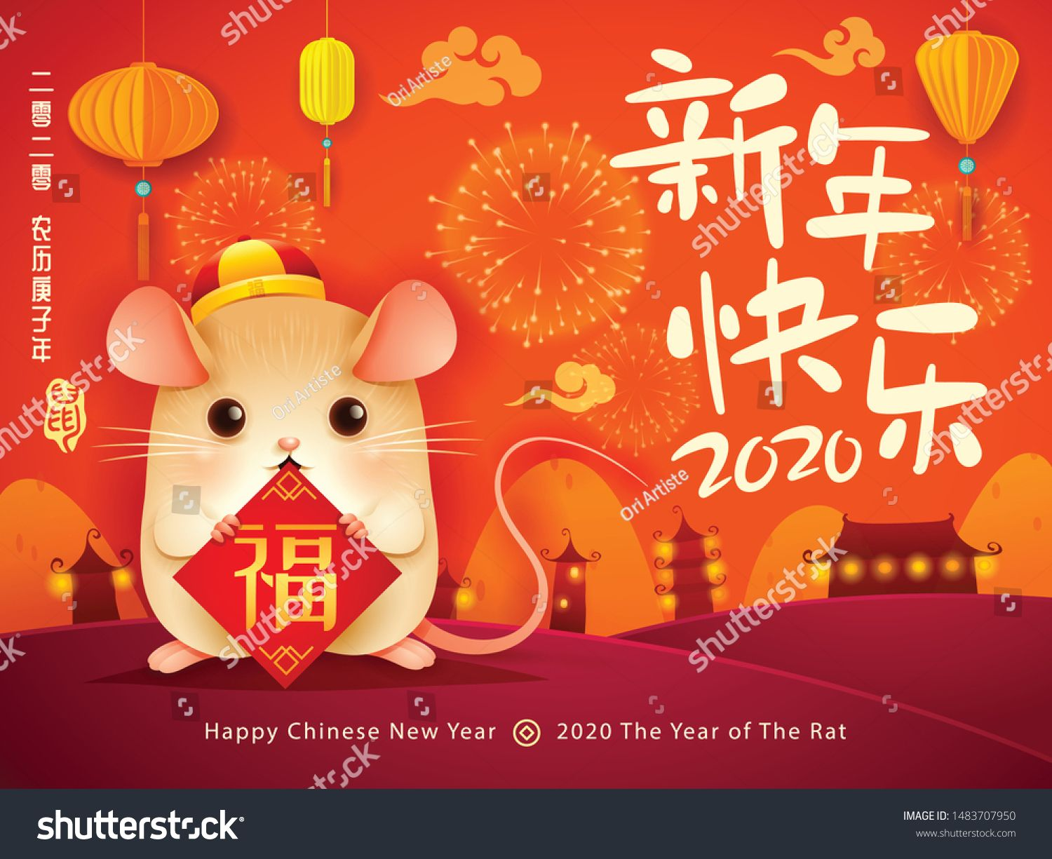 Happy Chinese New Year 2020 The Year Of The Rat Translation Title Happy New Year Sign Fortune In 2020 Year Of The Rat Chinese New Year Easy Canvas Painting