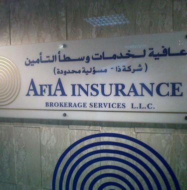 Car Insurance Uae Professional Indemnity Insurance Car