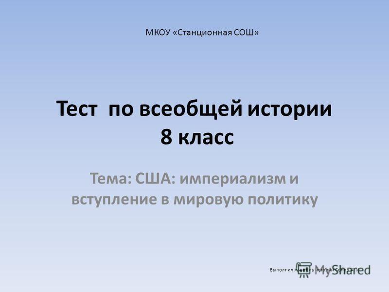 Смотреть беплатно домашние задания по украинскому языку н.в.бандаренко для 5 классов