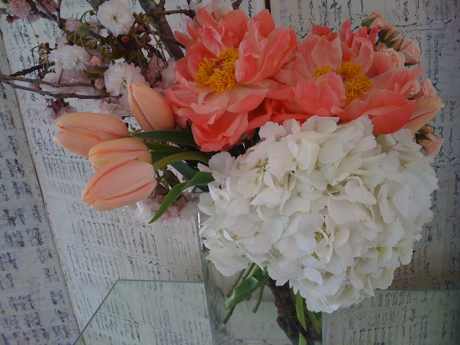 Easter Arrangement Tall 10 Peachy Pink Tulips 5 C Charm Peonies 2 Spray Roses Cherry