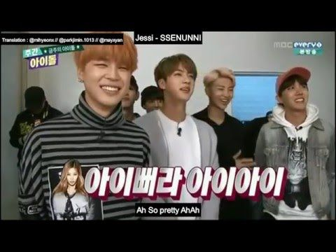 ENGSUB (151216) BTS weekly idol FULL - YouTube   BTS   Weekly idol