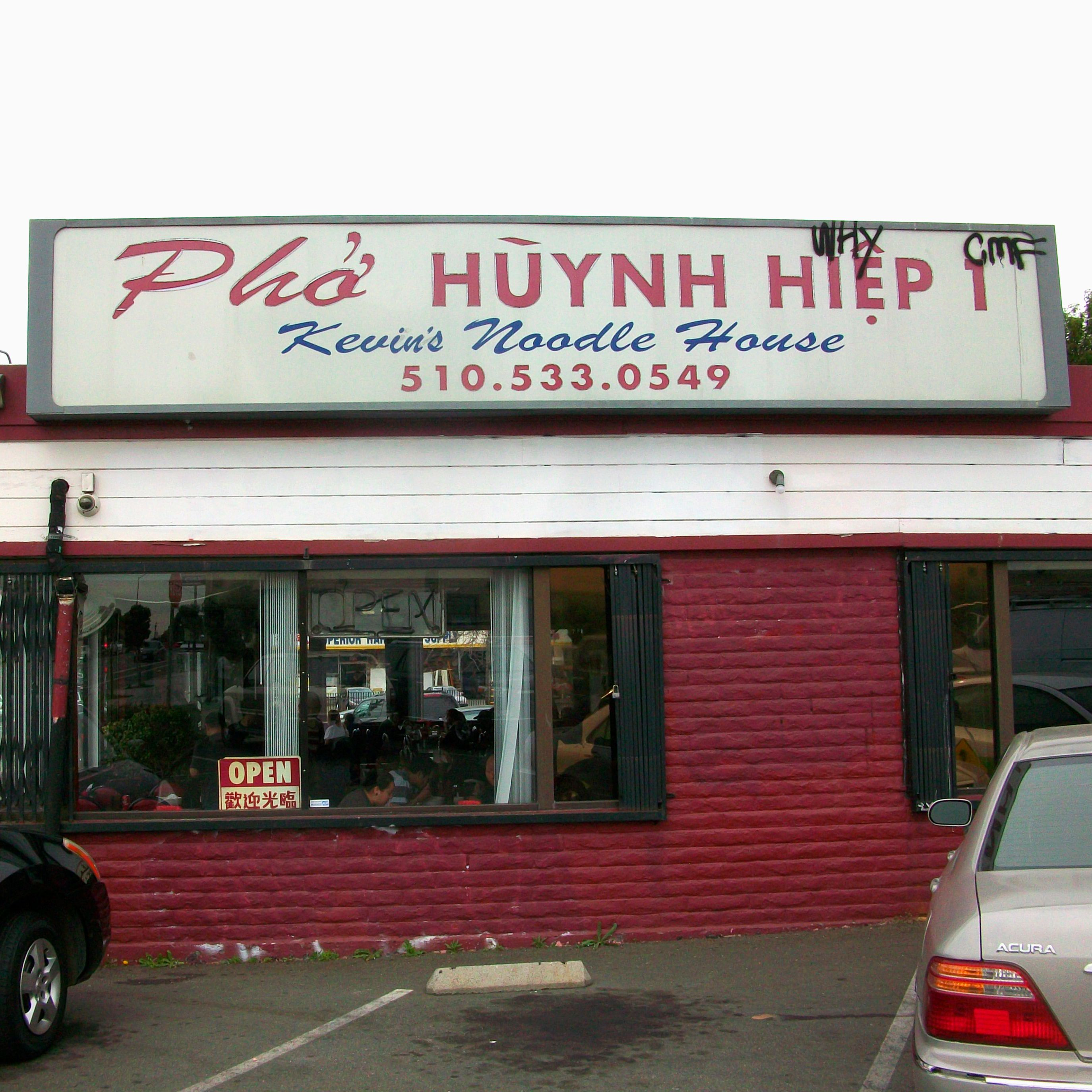 Phở Huỹnh Hiệp 1 Kevin S Noodle House The Neighbourhood Pho Restaurant Noodle House