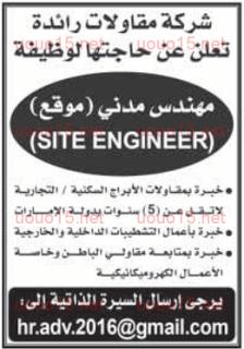 وظائف شاغرة فى الامارات وظائف جريدة الخليج الاماراتية 5 7 2016 Tech Company Logos Company Logo Social Security Card