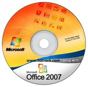 generate product key for microsoft office 2007