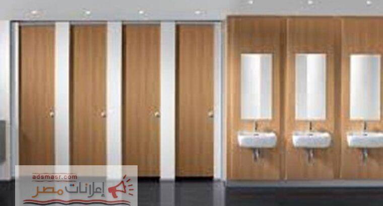 كومباكت قواطيع وفواصل حمامات تصل الى 1400 م نور اعلانات مصر Home Decor Room Divider Home