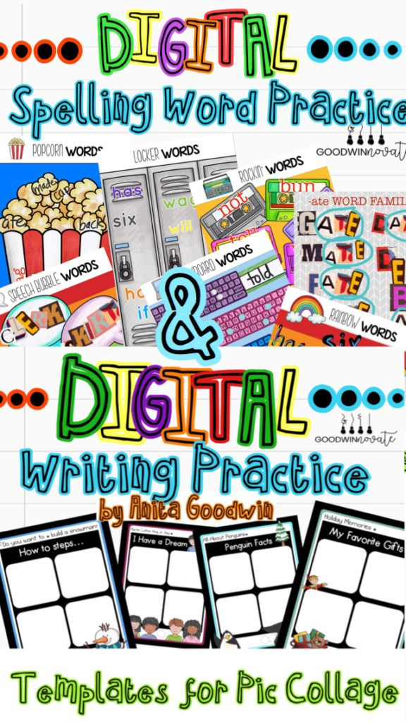 Check out my blog post to see how I use Digital Templates in my classroom.Get 2 free spelling templates to use with iPads.