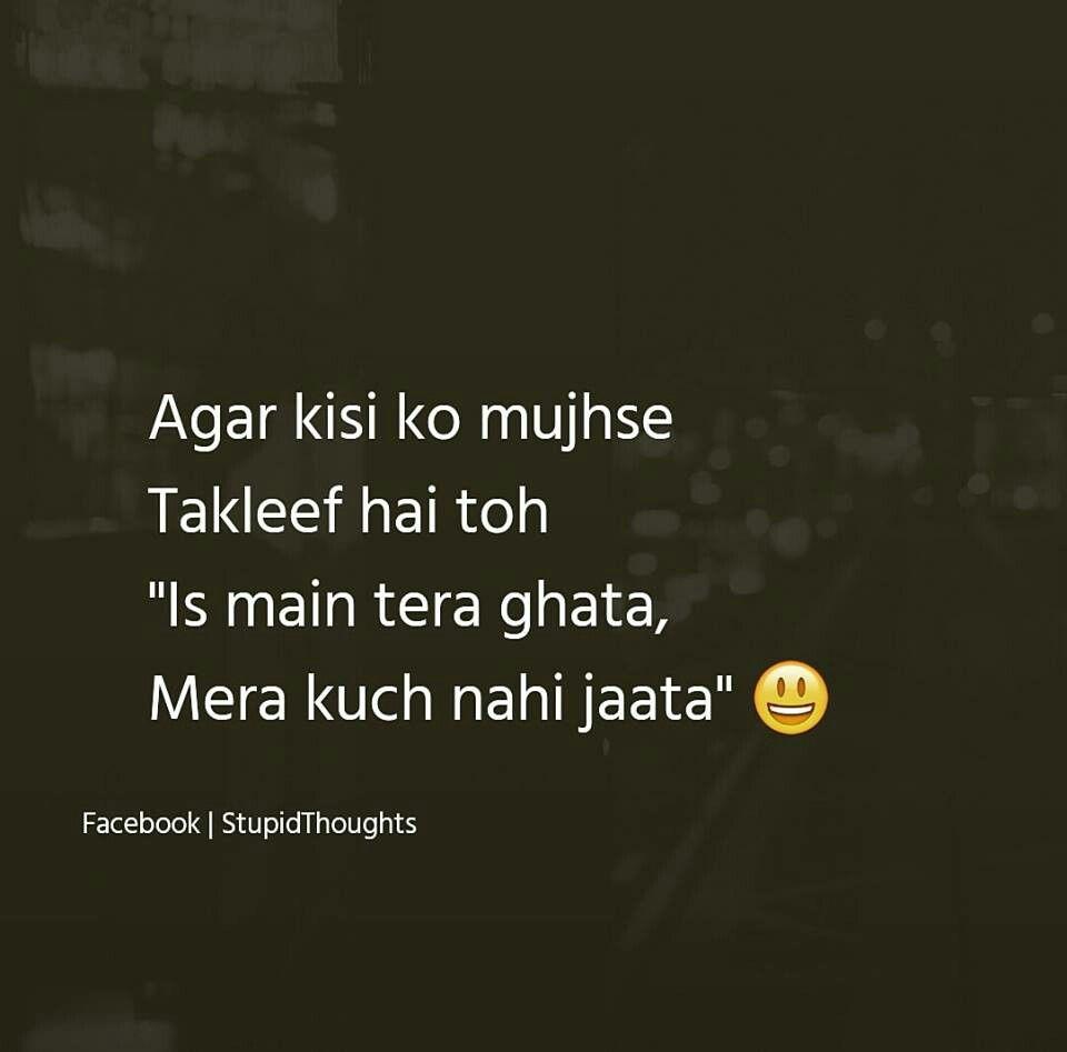 Follow Me Farzana Motiwala Funny True Quotes Friends Quotes Funny Sarcastic Quotes Funny