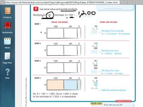 Go Math 2 7 Multiply Using Partial Products Go Math Go