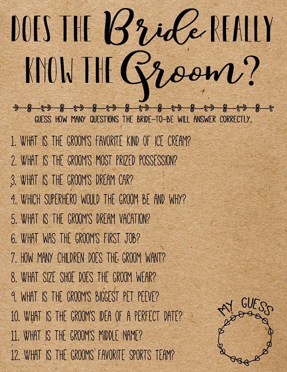How Well Does the Bride Know the Groom INSTANT DOWNLOAD Bridal Shower Games  Rustic Funny Fun Printable Bridal Shower Question Games  Hochzeit