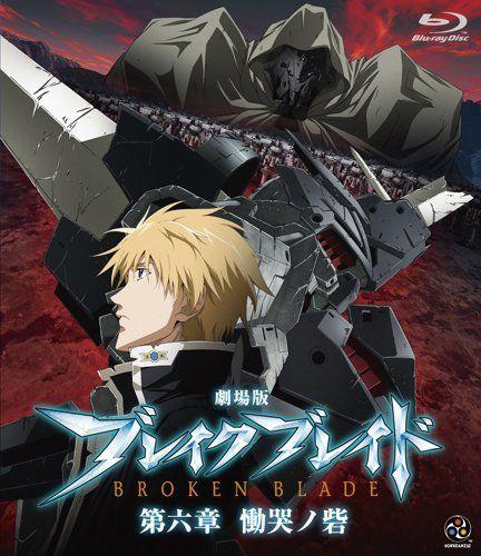 indowebster anime