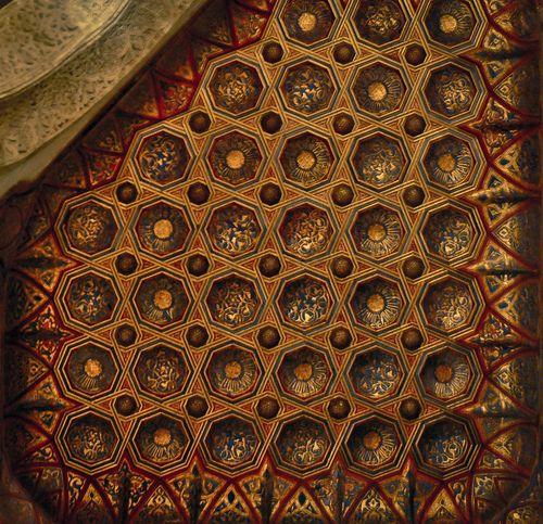 Arabic. Decoro geometrico