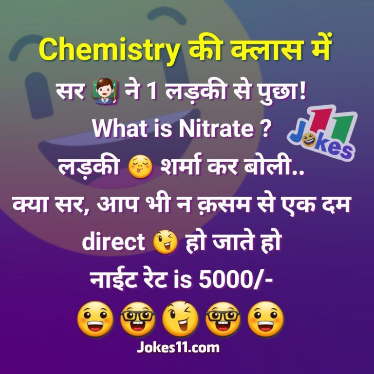 Pin by Sha33y things on funny | Funny jokes in hindi, Funny