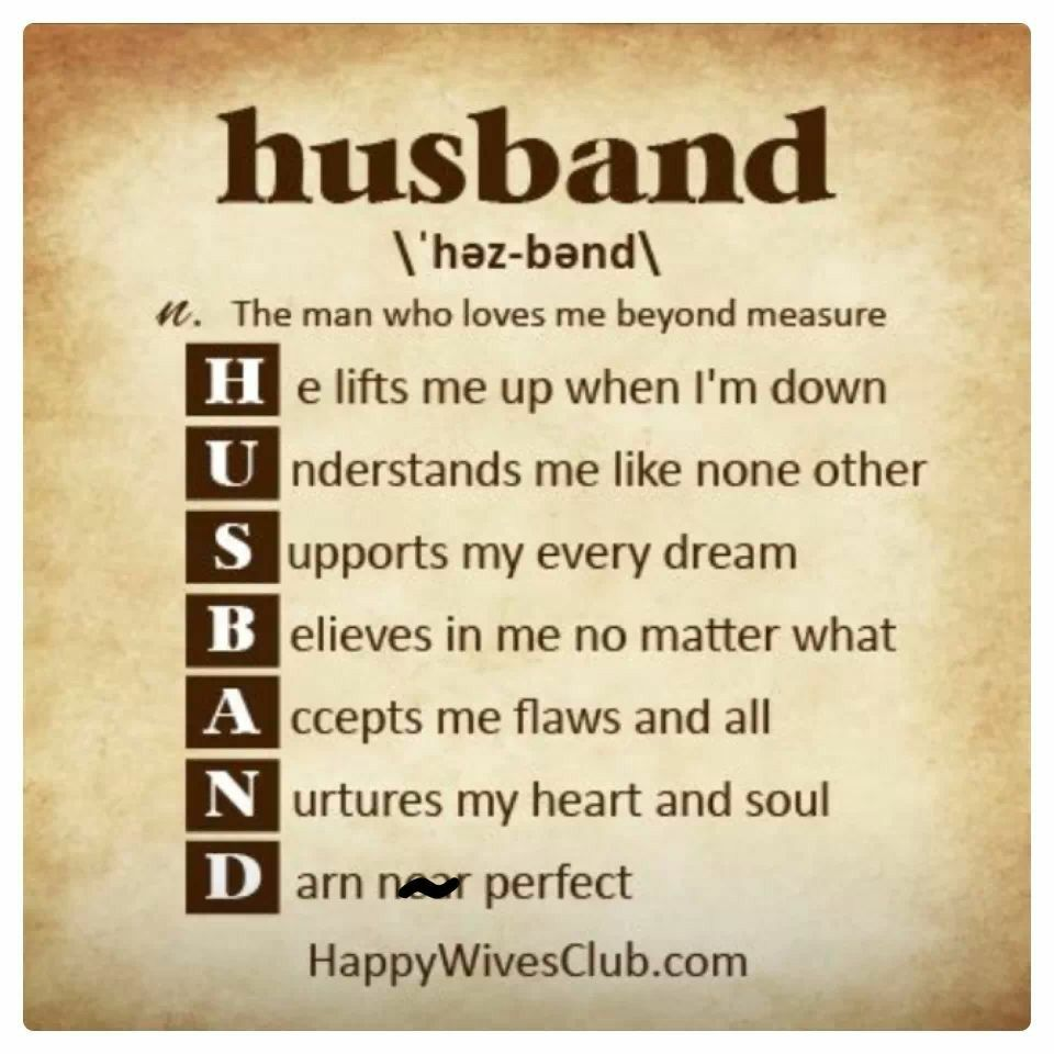 To My Husband I Love U Inspiring Quotes Husband Quotes My