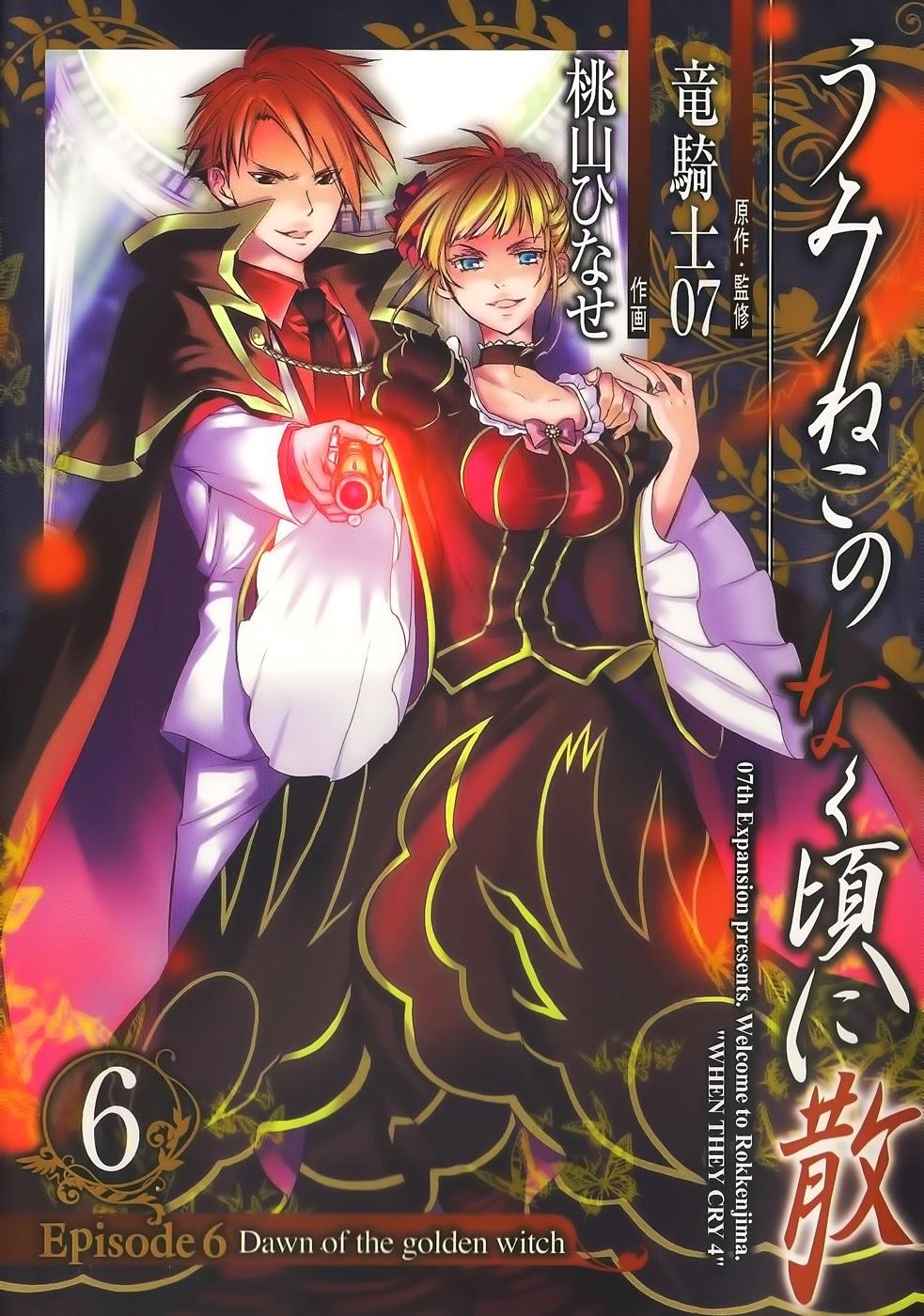 JAPAN Umineko no Naku Koro ni 1 Manga Complete Set
