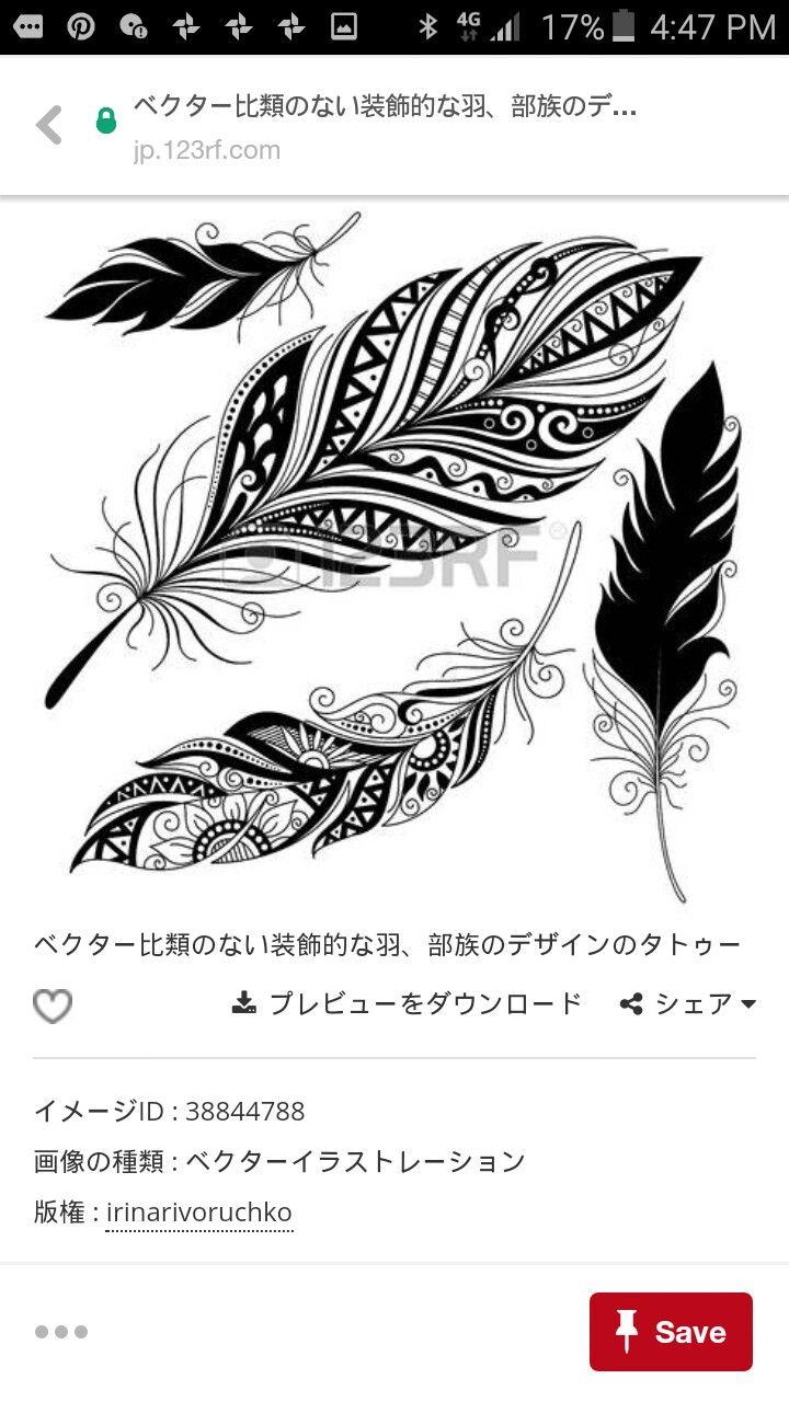 Pin di Polipetta11 su sketches/ drawings ART
