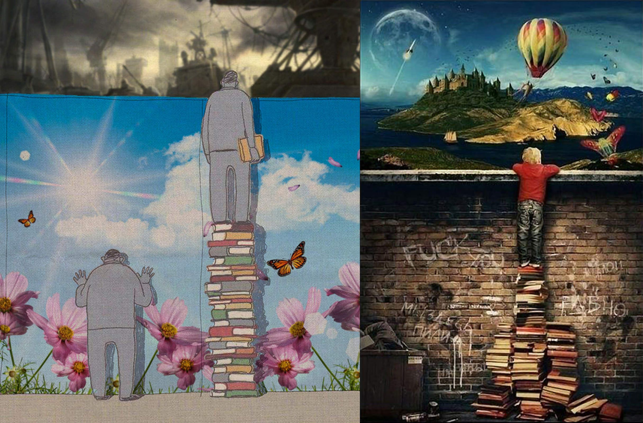 Two different artists' interpretations of the same concept