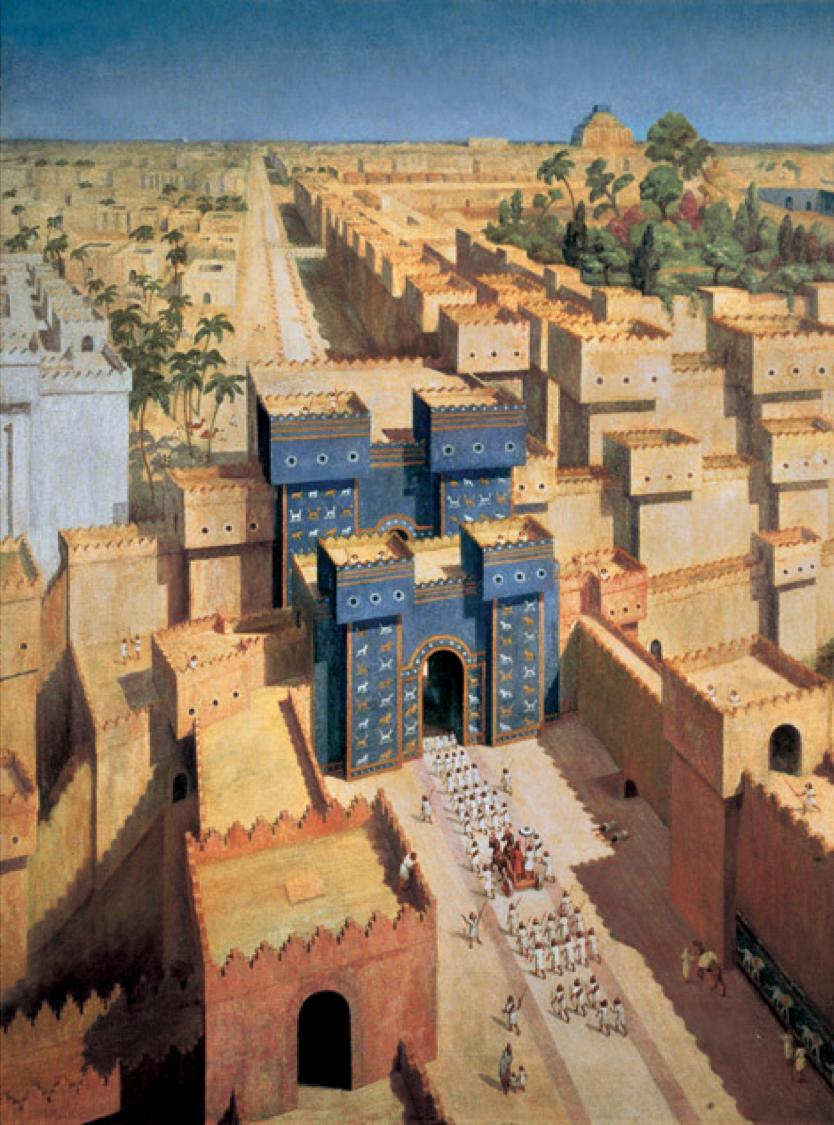 Resultado de imagen para puerta babilonia nimrod